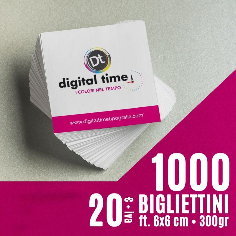 promo-bigliettini-quadrati-digitatime-2020.